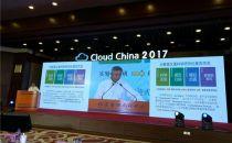 倪光南:大数据已成为新的生产力