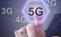 5G技术标准制定已加速 所有炒作都将变成现实