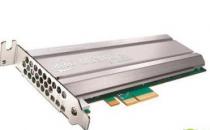 英特尔发布3D NAND技术数据中心级SSD