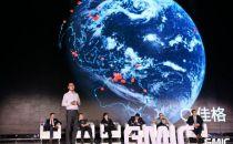 GMIC北京2017 G-Startup全球创新创业大赛北京站圆满结束