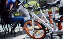 共享单车遭专利