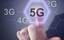 5G到来时  网速起飞日