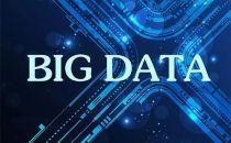 工信部:全面落实《大数据纲要》发力做强数字经济