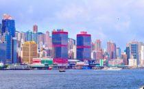 """香港数码港主席林家礼:香港可成为""""一带一路""""大数据中心"""