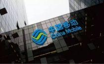 中国移动C-RAN进展:多省全网部署应用,探路5G