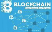 我国有望成全球区块链新增长极 大量应用正加速铺开
