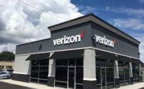 Verizon退出云市场,败北还是战略转移 ?