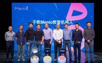 子哥:布局全球教育机器人市场,占领崭新产业的至高点