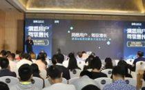 诸葛io发布三大场景和八大行业解决方案