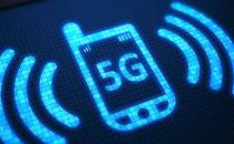 大数据从概念走向落地:5G将是催化剂
