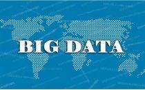 中小企业如何弯道超车  大数据是最有力工具