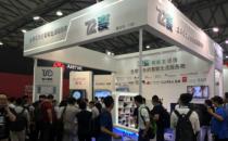 72变携多款智能硬件亮相2017CES Asia 展示未来智能生活场景