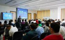 6月12日,18国58名政府要员参观访问ZNV中兴力维总部