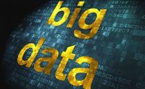 大数据推动交易平台信息化