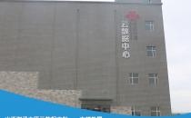 IDC圈探营第41期:山西联通太原云数据中心