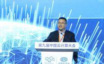 中国联通规划布局超大型的云数据中心已达12个