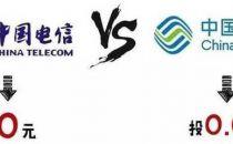 0元力压0.1元,中国电信中标连云港政务云项目