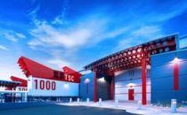 Switch公司开通Las Vegas 10数据中心