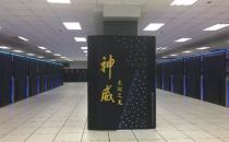 ISC17国际超算大会: