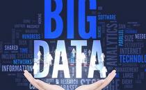 新时代 数据的融合创新将产生更大的价值
