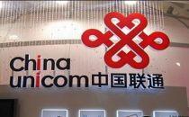 中国联通5月移动出帐用户净增105万户 现升1%