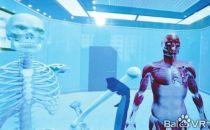 VR/AR能否能为国内医疗行业发展的下一个风口?