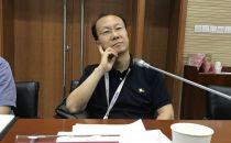 IDC云化委员会成立  将制定行业白皮书