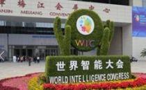 星河集团携手天津市政府  勾勒智能商业蓝图