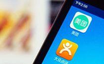 美团云上海数据中心上线 助力华东开发者稳健上云