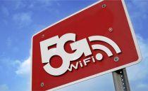 5G标准化工作遇阻,标准推出时间或将延期