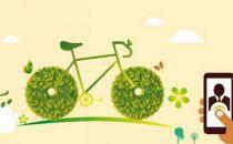 共享单车为