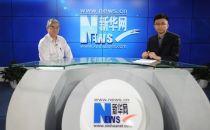 视频∣看邬贺铨院士如何深入解读2017中国互联网大会