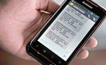 瑞典医疗热线泄露270万通呼叫记录:包括各类敏感信息
