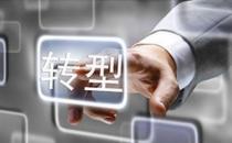 转型升级 大数据加速向传统产业渗透