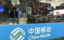 俄媒:中日韩美运营商领衔5G服务推广 中移动排第四