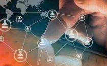 区块链如何改变中小企业从事商业贸易的方式