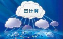 英拓网络公司募资1553.85万元发展云计算业务