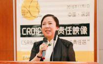 中兴通讯原工会主席何雪梅被刑拘 涉嫌严重职务犯罪