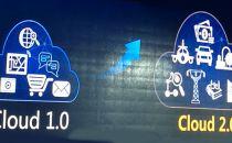 华为预见云2.0时代:数据主权、场景化需求、完整方案缺一不可