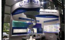 大唐微电子亮相2017第三届深圳国际摄像头、指纹识别技术暨设备展览会