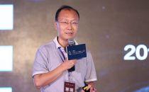 何宝宏:新一代信息技术推动金融科技向纵深发展