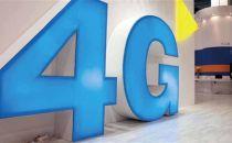上半年我国4G用户数达8.88亿 手机上网用户突破11亿