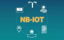 中国电信NB-IoT网络全面铺开:首批外场测试省市陆续商用