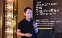 程宇:狐狸金服混合云实践,打开Fintech通向未来的任意门