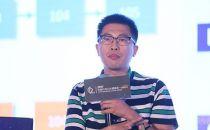 """詹赵林:区块链——重塑未来智能金融的""""黑科技"""""""