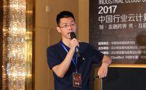 刘棕润:一年100亿交易额背后的技术故事