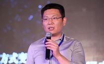 蓝鹏:基于大数据和人工智能技术的不良资产处置方式变革