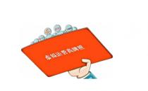 虚拟运营商正式商用牌照即将发放