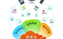 三亚政务云数据中心8月将对全市政府部门提供服务