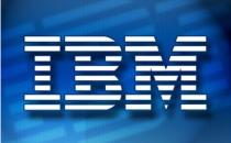 新增4个数据中心对外开放 IBM扩展全球云版图